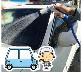 純水で洗車